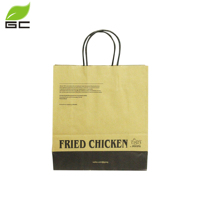 2018 Cheap Recycled Custom Logo Printed Shopping Packaging Craft Brown Kraft Paper Bag With Handles