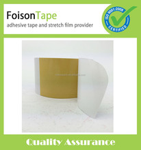 Good Quality 1 Inch Width Packaging Tape Double Sided Tape