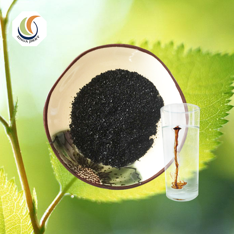 Weathered Coal Origin sodium humate powder bio organic fertilizer