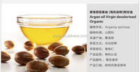 pure wholesale argan oil morocco pure essential oil type and seeds raw material pure natural oil