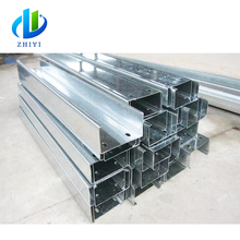 Hot sell double galvanized steel c channel