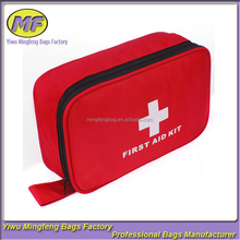 Outdoor Wilderness Survival Travel First Aid Kit Camping Hiking Medical Emergency Treatment Pack Set