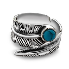 YCR6849 antique feather shape turquoise brass ring