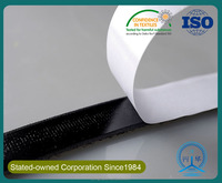 Strong sticky Self adhesive hook and loop roller back with glue