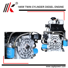 China best supplier 2 cylinder diesel engine, supply best twin cylinder diesel engine