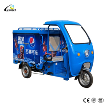 Hot sale van truck tricycle and electric delivery tricycle cargo box