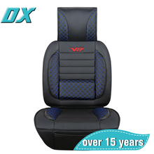 High quality customized car seat cover leather set