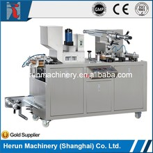 DPP-88 Automatic milk tablet blister packaging machine