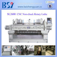 Plywood Producing Machine/Spinde Less Peeling Lathe