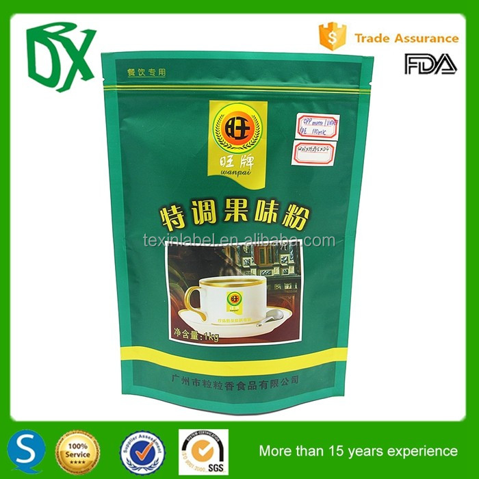 wholesale price custom printed plastic ziplock aluminum foil laminated poly bag from china manufacturer