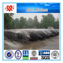 ship pontoon float tube inflatable rubber marine boat airbag