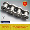 riveted duplex roller chain