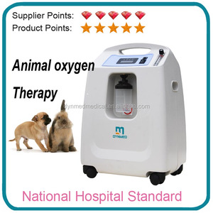 Dog Oxygen Concentrator,Small Portable Oxygen Concentrator,Price of Oxygen Gas