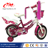 2017 latest style new bike child for Christmas gift/right bike size bike my child/racing bike road bike child toys