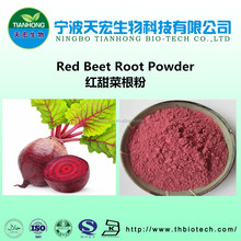 100% watersoluble juice concentrate red beet root powder