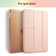 High Quality Fashion Anti fall Full Cover Smart PU Leather Flip Stand 7.9 inch Protective Case For iPad mini 4