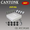 "2014 Cheapest 960H 8ch DVR kit with 1/3"" CMOS 800TVL CCTV DVR KIT"