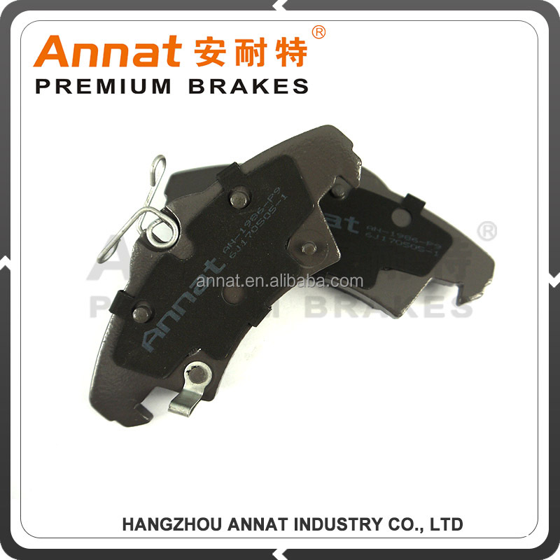 D596 FDB1013 high quality brake pads car parts for Dodge golt Mitsubishi lancer colt