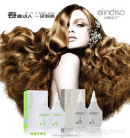 Professional hair perm lotion/cold wave lotion
