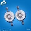 Alibaba express high power 7w 660nm red high power led module
