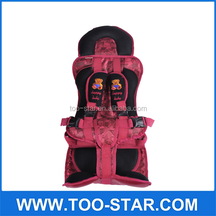 Portable Baby infant car seats booster seats Baby Shield Safety Car Seat