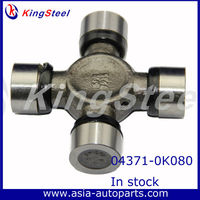 cheap price for gmb universal joint