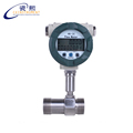 The Thread Connection Stainless Steel Material Digital Mini Water Flow Meter