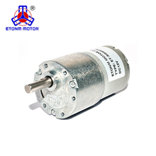12v 200rpm dc motor with gearbox