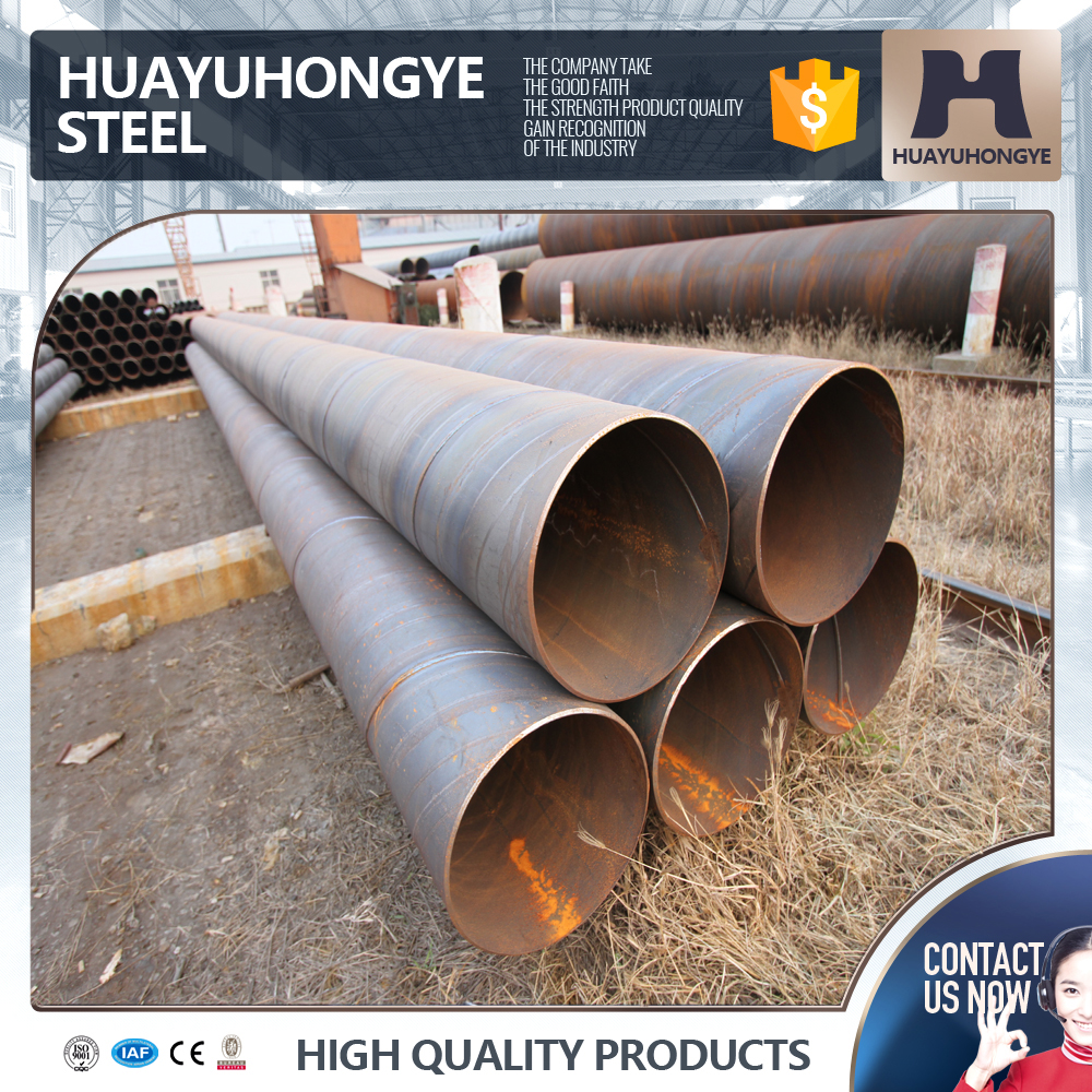 High Reputation Stainless Steel Spiral tube Water Flowing tube For Water Treatment