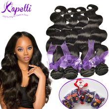 Wholesale hair Grade 7A natural color human hair extension remy brazilian top quality body wave