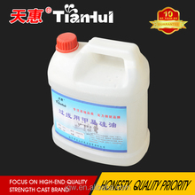 liquid paraffin white oil For Industrial Sewing Machine
