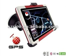 gps device with GSM/GPRS RS232