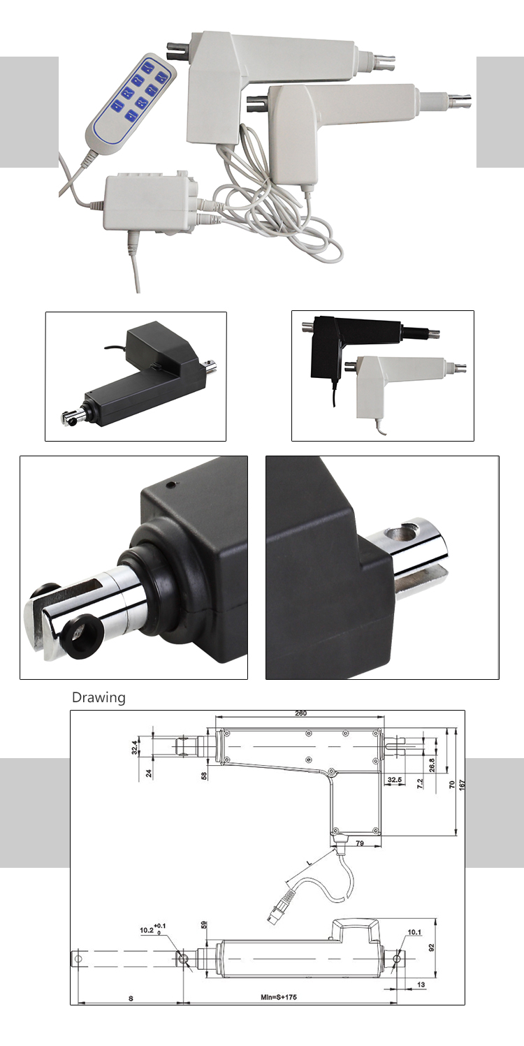 Dailymag Electric 12V 24V DC Linear Actuator,8000N Linear Motor