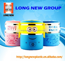 Convenient Plastic Lunch Box / Plastic Tupperware / Dinnerware Sets
