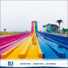 Amusement Park Ride, Rainbow Water Slide For Outdoor Water Park