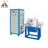JINLAI 5KG Factory Production Most Demanded Product Low Price Metal Steel and Iron Smelting Furnace (JLZ-25)