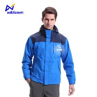 LED flashing warning waterproof brand nylon windbreaker