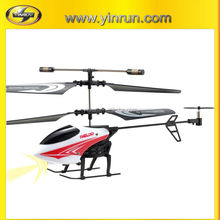 G1202 cheap helicopter toys wireless remote control unique rc planes