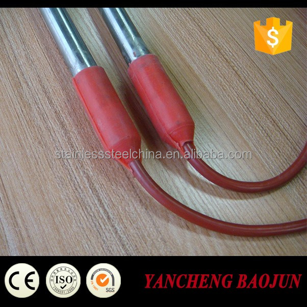 Electric 12V 150W halogen heater rod/ Water Heating Rod