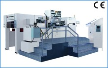 XMQ-1050FC Platen Die Cutting Machine with Hot Foil Attachment
