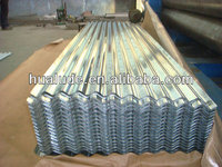 ms corrugated steel sheet