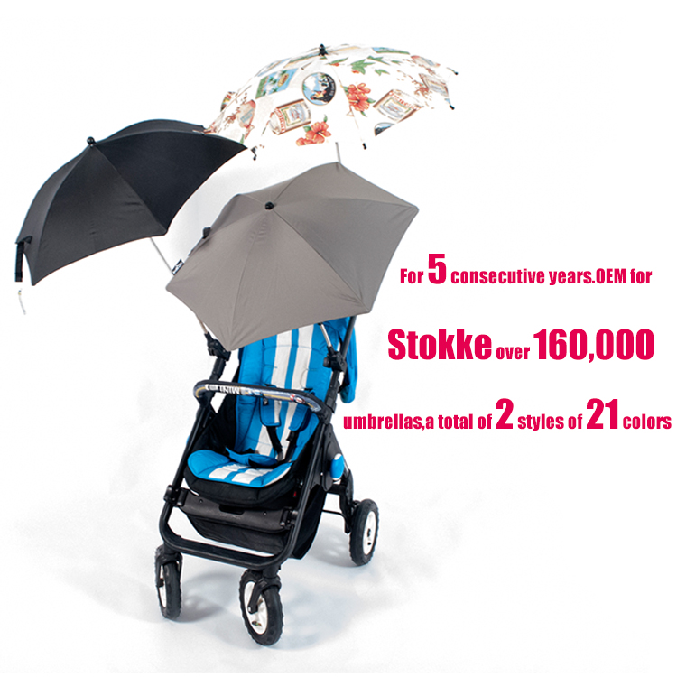 wholesale high quality baby stroller umbrella