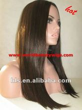 wholesale first class pure silky straight silk top lace wig top quality european hair virgin jewish/Kosher wig