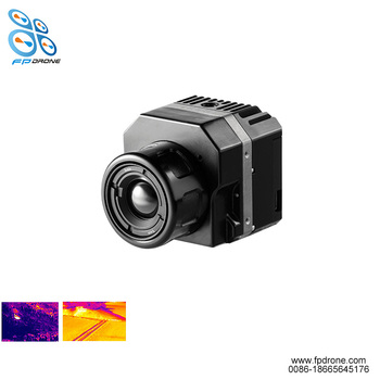 fire worker  infrared vue fit Inspire 2 temperature testing recording infrared thermal IR camera