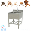 Multiple Sizea Animals Pet Infusion Grooming Table