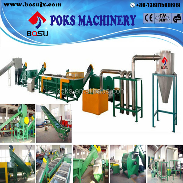 pe film washing recycling plant/ waste plastic recycling plant