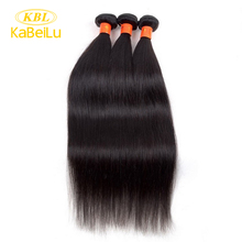 kbl irgin kinky straight weave human hair,bundle wholesale amazing brand hair weaving machine