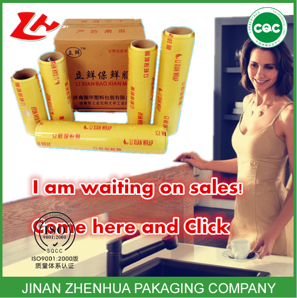 CLING WRAP,pvc cling film,plastic moisture proof cling wrap food packaging