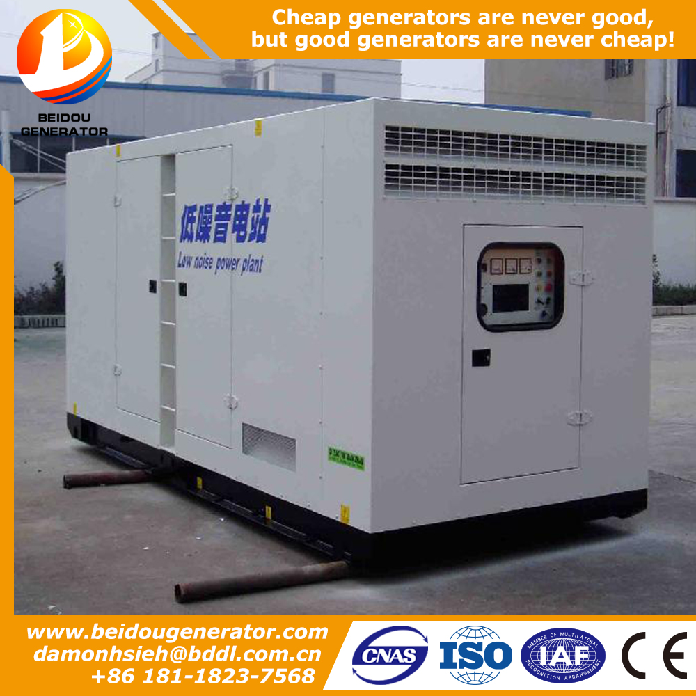 China factory perfect 150kva diesel generator 200kva prices