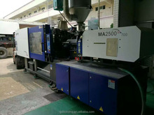 used Haitian MA2500 horizontal plastic injection moulding machine/ servo motor machine 250 ton/ 2012 year good condition
